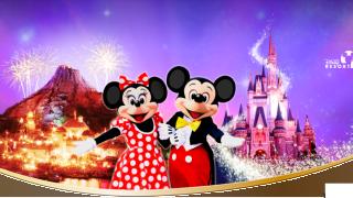 花王マジカルスマイルキャンペーン!東京ディズニーリゾート パークチケットプレゼント
