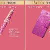 森永製菓 きらめきBAKEキャンペーン 合計1300名様にプレゼント!