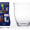 日本の烏龍茶 つむぎ オリジナル味わいグラスを総計5000名様にプレゼント!