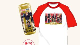 コカ・コーラ社製品を買ってワンピースグッズをもらおう!キャンペーン