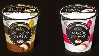 重ねドルチェ 平岡祐太と大人女子の贅沢なひと時プレゼントキャンペーン|雪印メグミルク