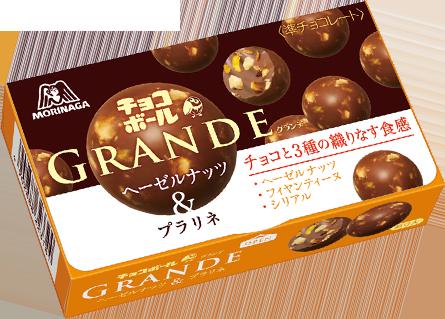 チョコボールGRANDE 大人の金・銀のカンヅメプレゼントキャンペーン