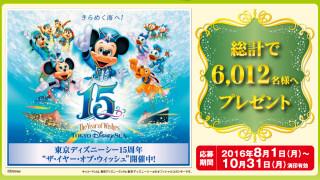 キッコーマン 豆乳プレゼントキャンペーン 総計6,012名様にプレゼント!