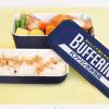 胃にやさしい!バファリン 山中塗お弁当箱プレゼントキャンペーン|LION